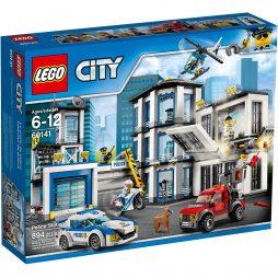 60141 Policijska stanica