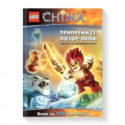LEGO® CHIMA™: Pripremi se, pozor, lepi!