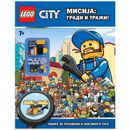 LEGO® CITY: Misija: Gradi i traži!