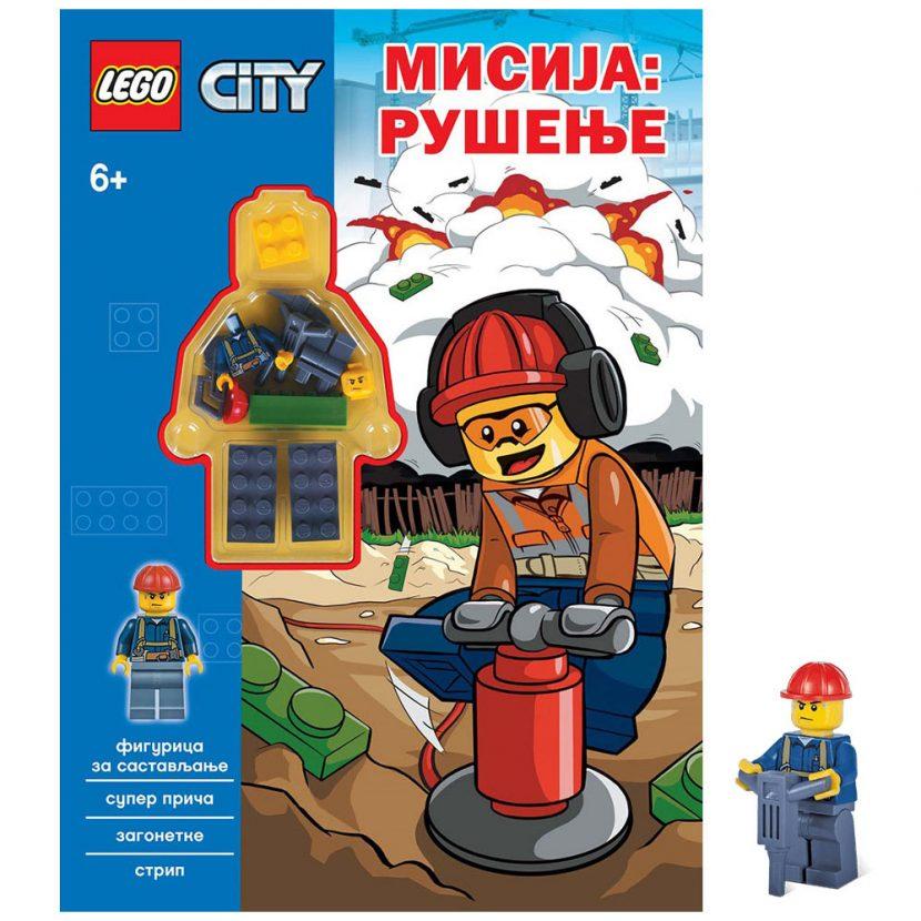 LEGO® CITY: Misija: Rušenje