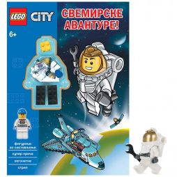 LEGO® CITY: Svemirske avanture!