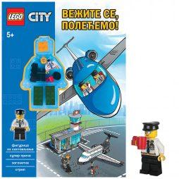 LEGO® CITY: Vežite se, polećemo