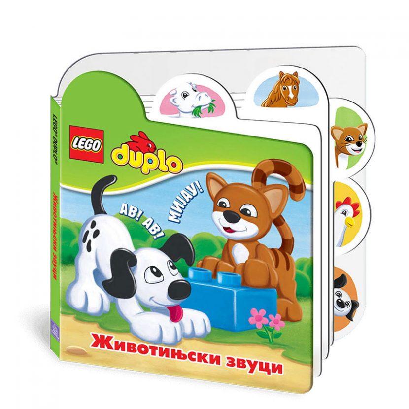LEGO® DUPLO®: Životonjski zvuci