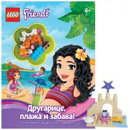 LEGO® Friends: Drugarice, plaža i zabava!