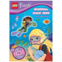 LEGO® Friends: Pripremi se, pozor, lepi! Avantura na plaži