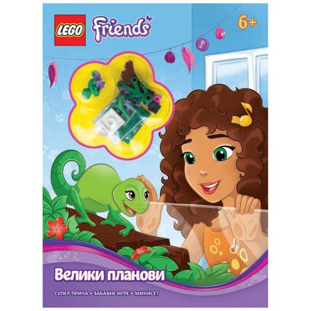 LEGO® Friends: Veliki planovi