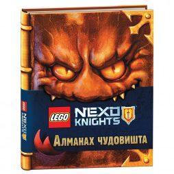 LEGO® NEXO KNIGHTS™: Almanah čudovišta