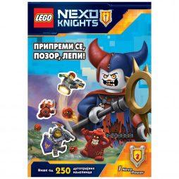 LEGO® NEXO KNIGHTS™: Pripremi se, pozor, lepi!