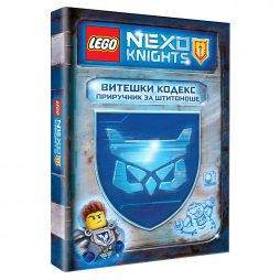 LEGO® NEXO KNIGHTS™: Viteški kodeks