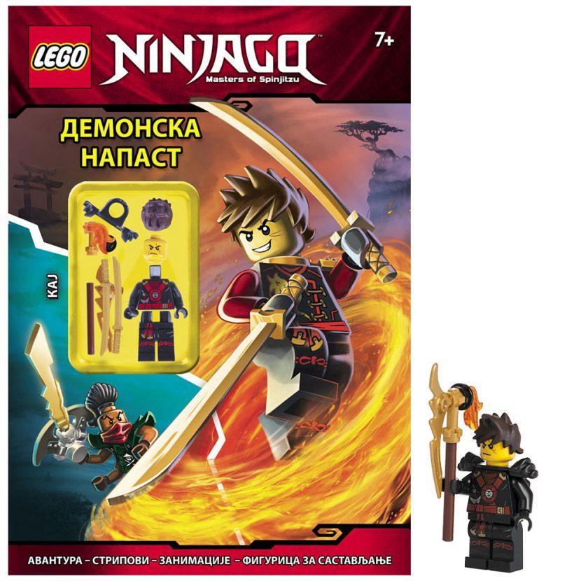 LEGO® NINJAGO®: Demonska napast