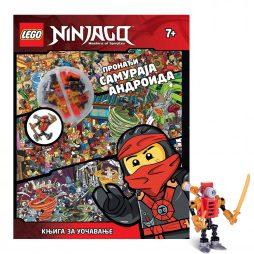 LEGO® NINJAGO®: Pronađi samuraja androida
