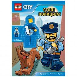LEGO® City: Stop! Policija!