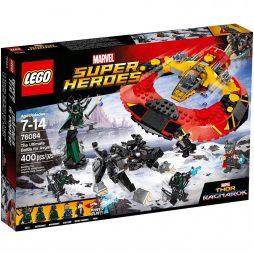 76084 Bitka za Asgard