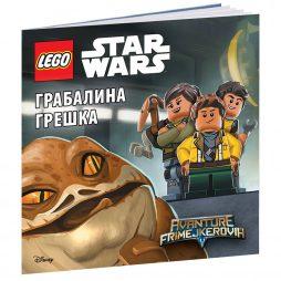 LEGO® Star Wars™: Grabalina greška